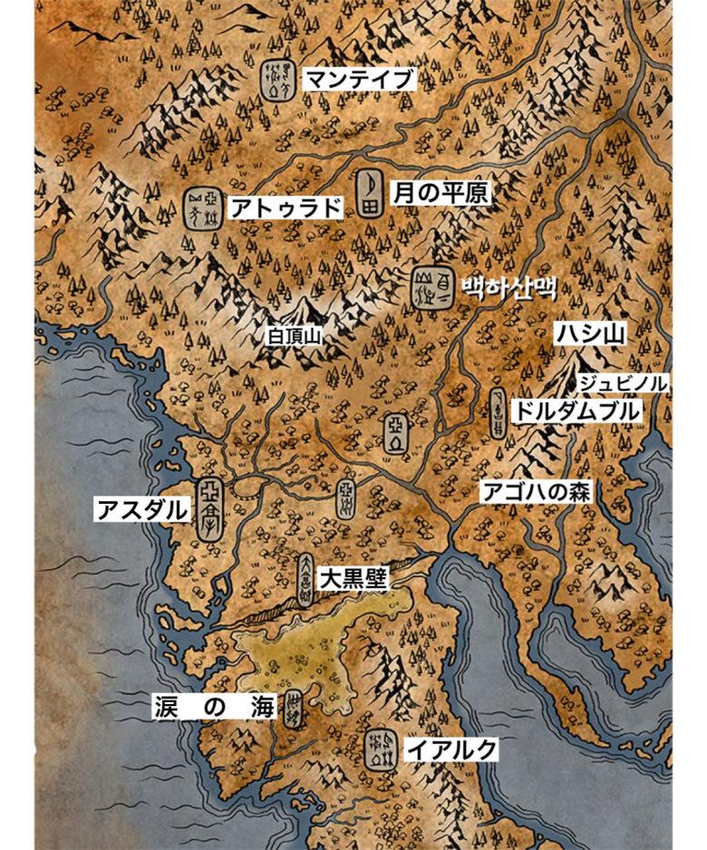 アス大陸の地図